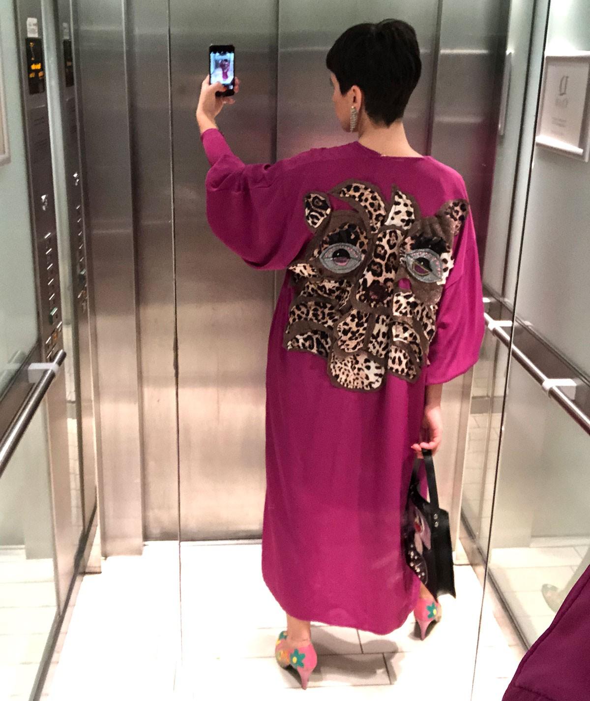 Roar Kimono